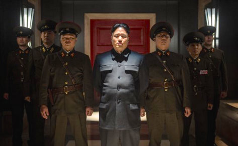 The Interview (2014), Randall Park,