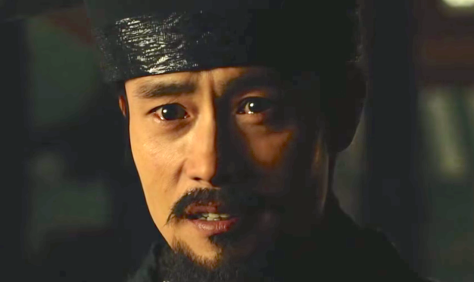 Memories Of The Sword (2015), Byung-hun Lee