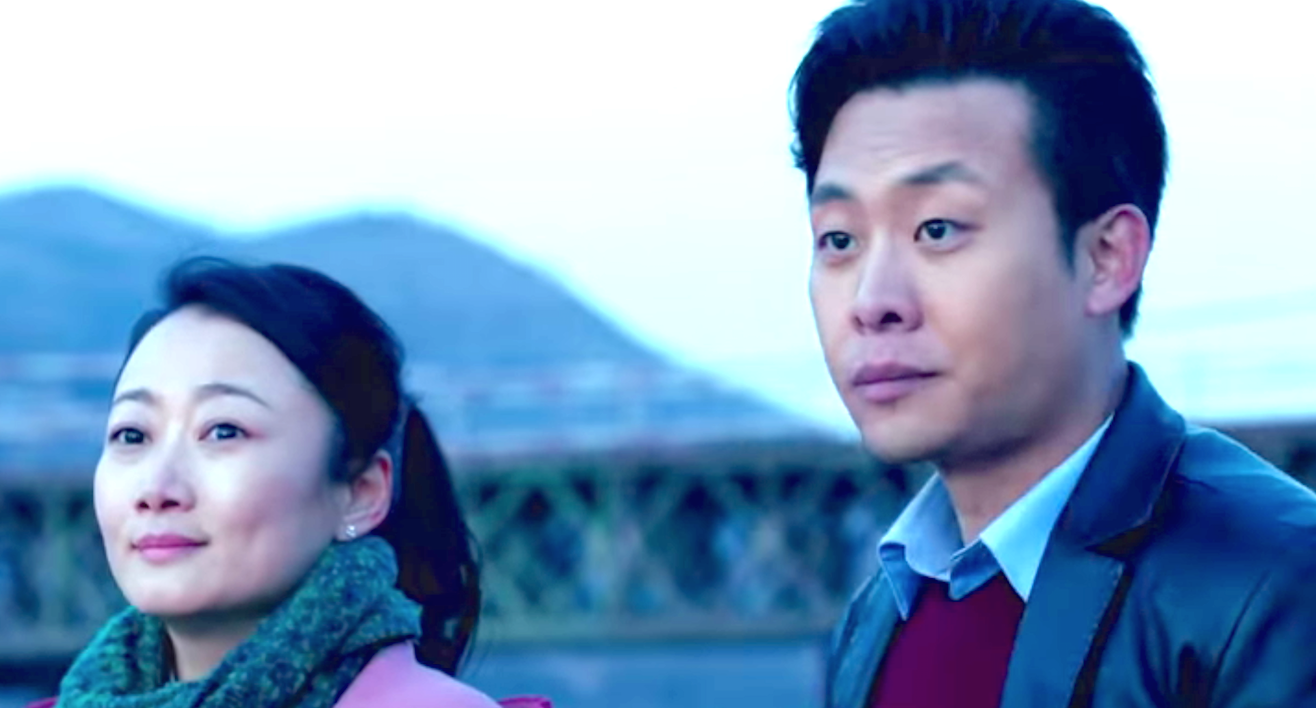 MOUNTAINS MAY DEPART (2015): New Trailer Starring Tao Zhao