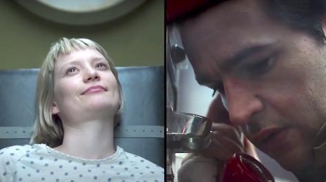 Piercing (2018), Mia Wasiskowska, Christopher Abbott