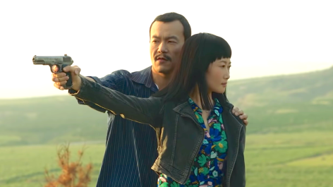 Ash Is The Purest White (2018), Fan Liao, Tao Zhao, Cohen Media Group