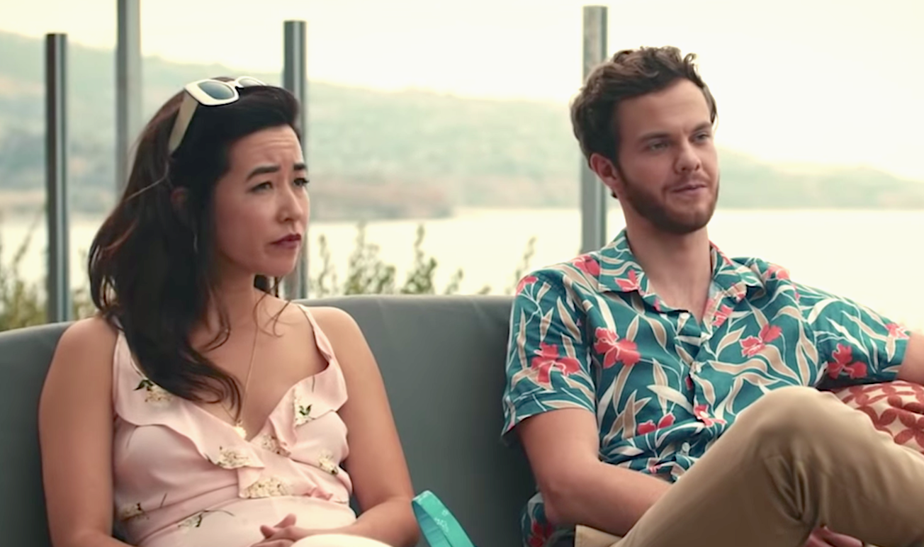 Plus One (2019), Maya Erskine, Jack Quaid, RLJE Films