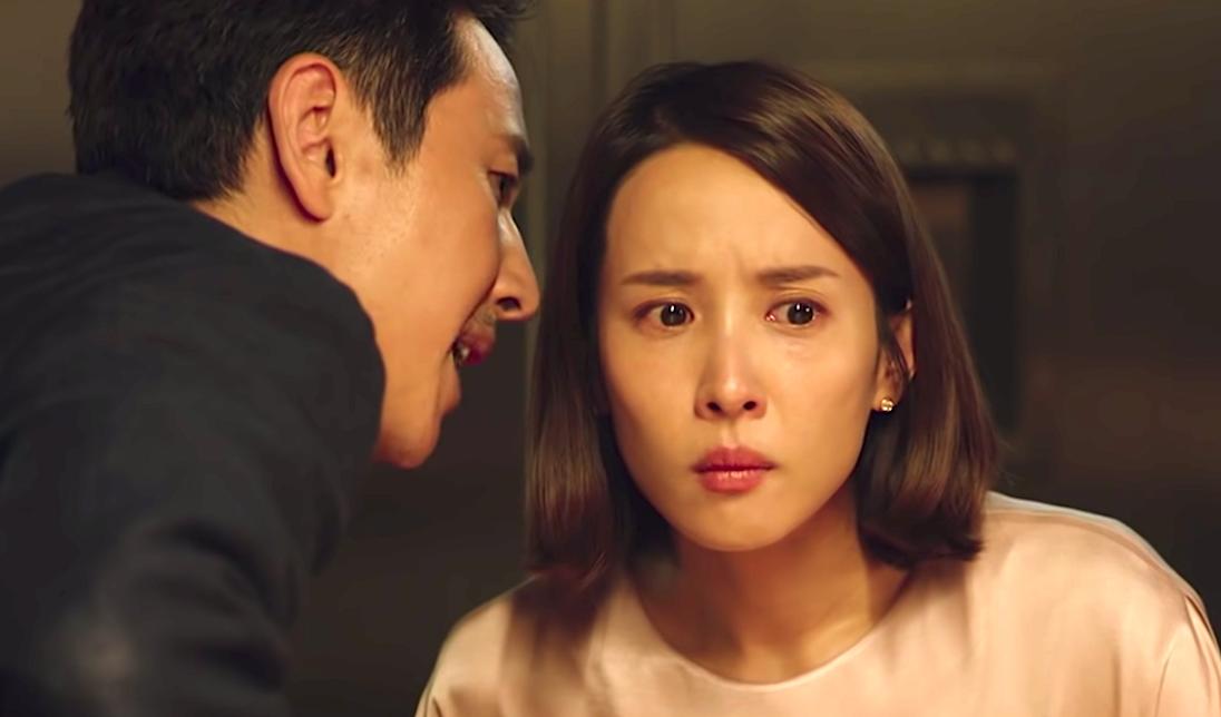 Parasite (2019), Sun-kyun Lee, Yeo-jeong Jo, Neon