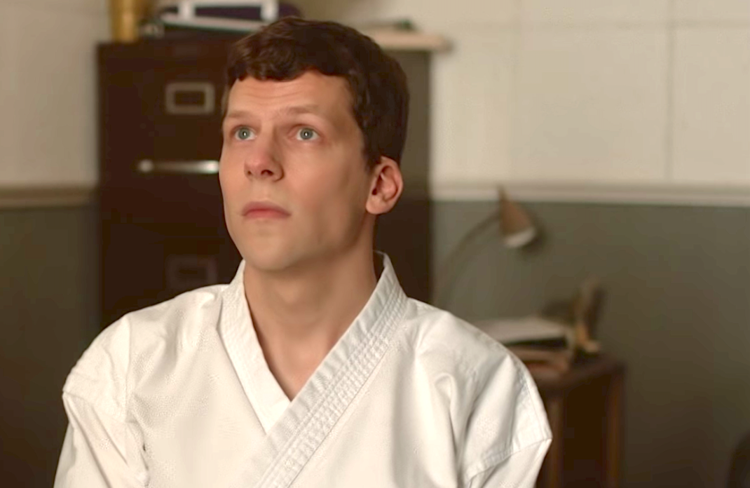 The Art Of Self Defense (2019), Jesse Eisenberg, Bleeker Street